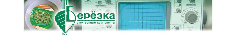 Контрактное производство электроники